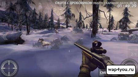 Скриншот DEER HUNTER 2016 для Android