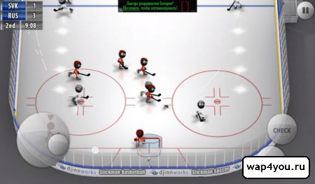 Скриншот Stickman Ice Hockey для Android