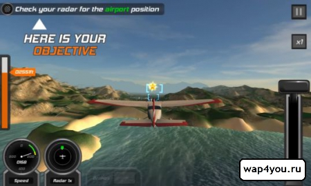 Flight Pilot Simulator 3D на Андроид