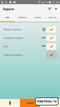Скриншот LifeRPG Tasks на Андроид