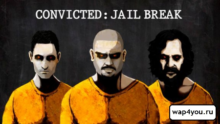 Обложка Convicted: Jail Break