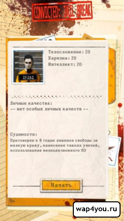 Convicted: Jail Break на Андроид