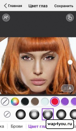Perfect365 для Android