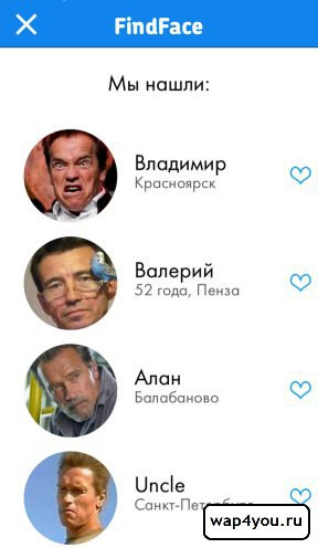 Программа андроид face
