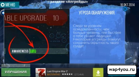 Скриншот X-CORE. Galactic Plague для Android