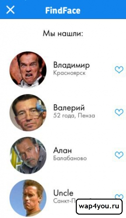 Find Face для Android