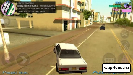 GTA Vice City для Андроид с кэшем
