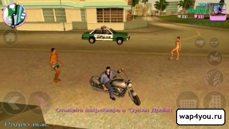 GTA Vice City на Андроид