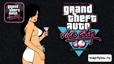 GTA: Vice City на Андроид