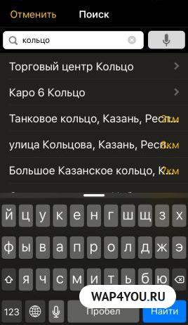 скачать gps навигатор на андроид на русском языке бесплатно через торрент