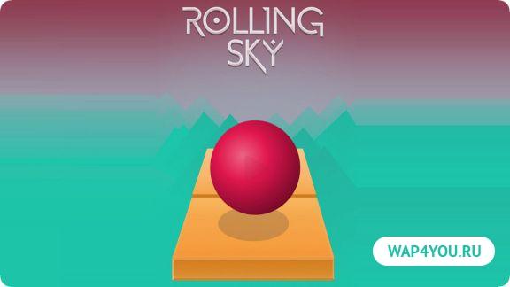игра роллинг скай скачать - фото 10