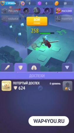 Nonstop Knight ��� Android