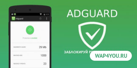 Android App (Android-app.ru) - Скачать …