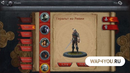 Игра The Witcher Battle Arena