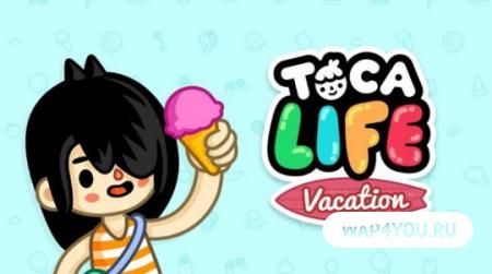 Скачать игру toca life бесплатно