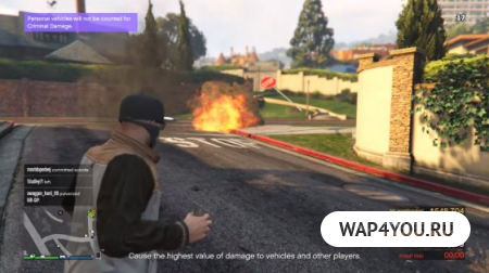 GTA 5 ��� Android