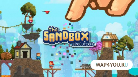 The Sandbox Evolution