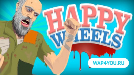 Happy Wheels для Андроид