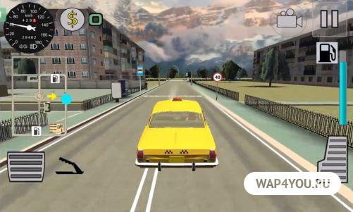 скачать игру симулятор русского такси - фото 7