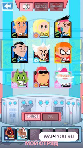 Игра Мини Титаны Скачать Бесплатно На Андроид - фото 9