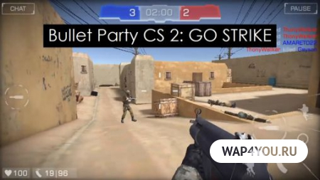 Скачать Bullet Party CS 2: GO STRIKE