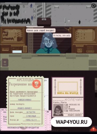 Игра Papers, Please на Андроид
