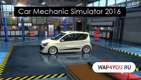 Скачать Car Mechanic Simulator 2016