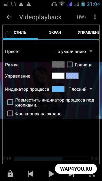 krasivoe-porno-video-dlya-mobili