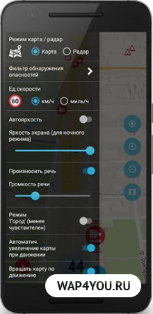 Speed Camera Radar PRO на Андроид