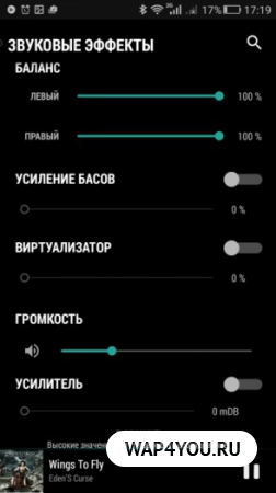 BlackPlayer EX скачать