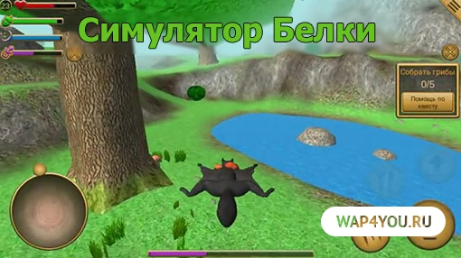 Яндекс Браузер Для Windows 7