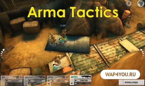 Arma Tactics Android Crfxfnm
