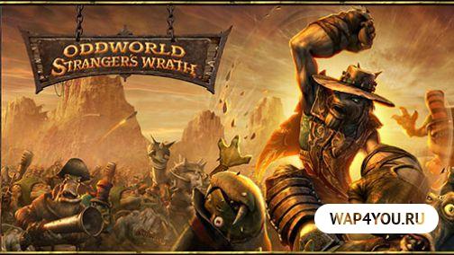Скачать игру Oddworld: Stranger's Wrath на …