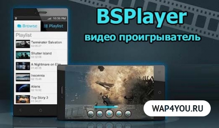 BSPlayer для Андроид