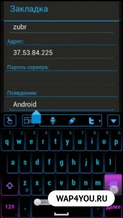 Скачать Тимспик Для Андроид