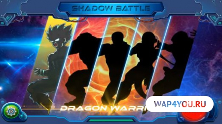 Shadow Battle на Андроид