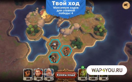 Warlords на Android