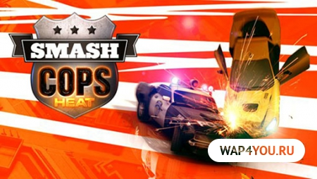 Smash Cops Heat скачать