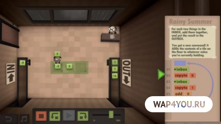 Human Resource Machine для Android