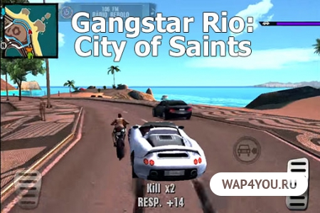 Gangstar Rio: City of Saints игра