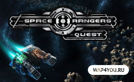 Скачать Space Rangers: Quest