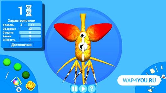 Скачать Игру Эволюция Видов Spore На Пк - фото 10