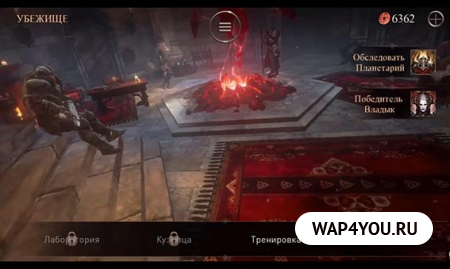 Lords of the Fallen на Андроид
