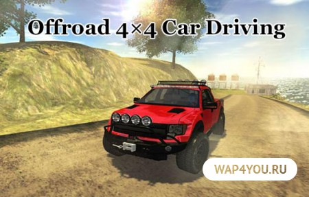 Offroad 4x4 Car Driving