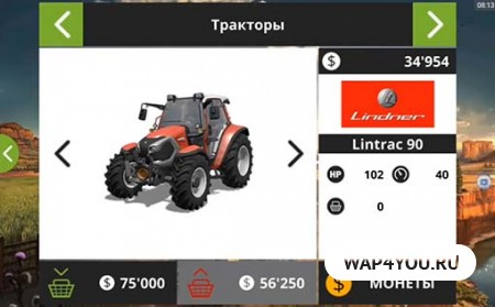 Farming Simulator 18 для Андроид