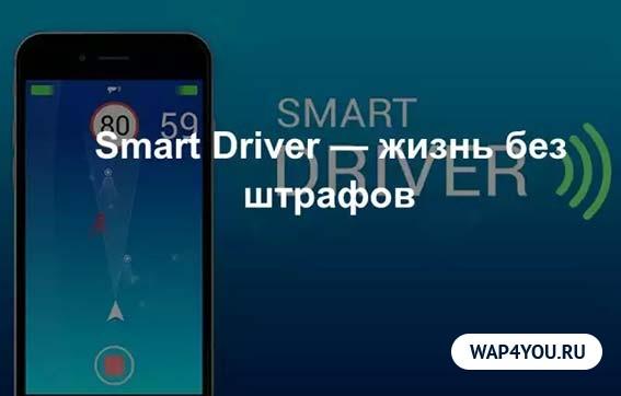 программа для диагностики двигателя автомобиля на андроид