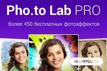 Photo Lab PRO - редактор фото