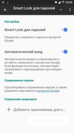 Сервис Google Play Market скачать apk
