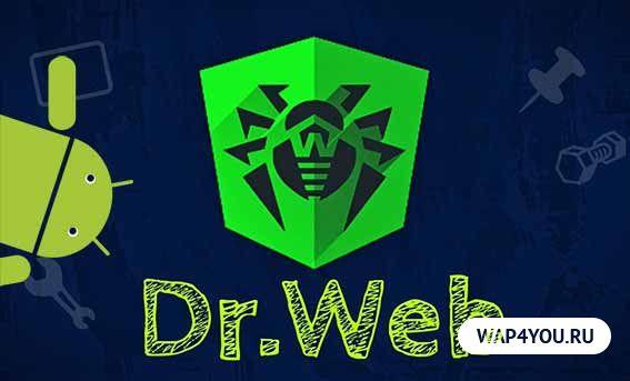Приложения в google play – антивирус dr. Web light.